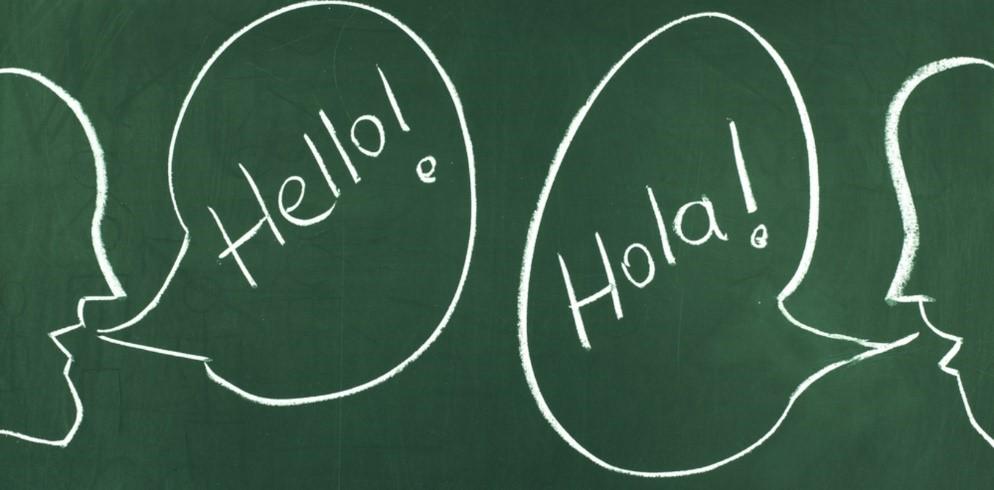 Mi Casita Bilingual Program (Programa bilingue)